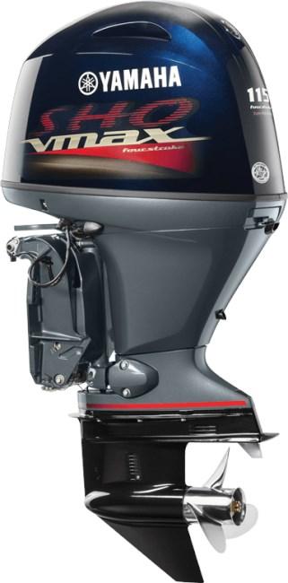 Yamaha Outboard Motor Dealers Michigan