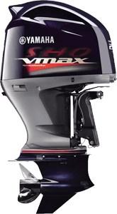 2018 Yamaha VF250 Vmax SHO Photo 2 of 3
