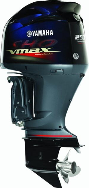 Yamaha VF250 Vmax SHO X-SHAFT - VF250XA 2016