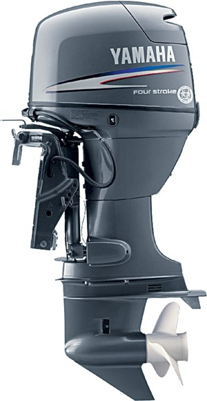 Yamaha F50 F50lhb 2016 New Outboard For Sale In