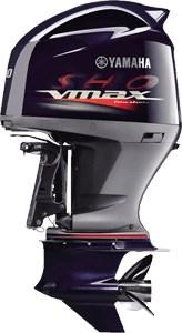 Yamaha VF200 Vmax SHO 2017