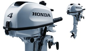 Honda BF4 AHSHNC 2017