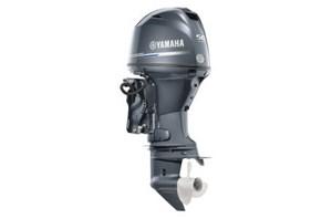 Yamaha T50 High Thrust - 20 in. Shaft  **choose $500 reba 2018