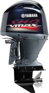 Yamaha VF150 Vmax SHO 2018