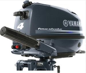 2020 Yamaha 4,2.5
