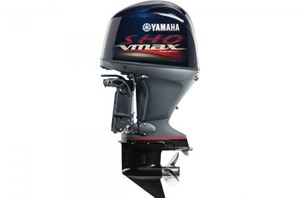 2021 Yamaha VF115 Vmax SHO - 20 in. Shaft