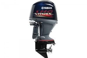2022 Yamaha VF115 VMAX SHO - 25 in. Shaft
