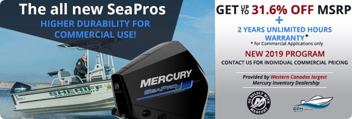 2019 Mercury 250CXL V-8 4-Stroke SeaPro DTS Commercial Outboard Photo 20 of 20