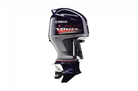 2020 Yamaha VF200 VMAX SHO - VF200XA Photo 2 of 3