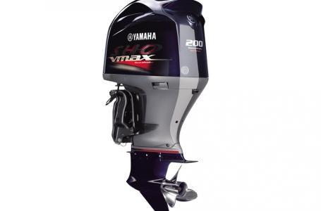 2020 Yamaha VF200 VMAX SHO - VF200XA Photo 3 of 3
