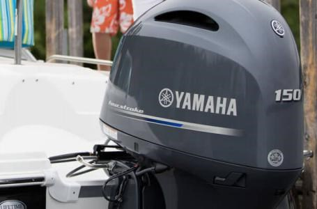 2022 Yamaha F150 - 20 in. Shaft Photo 6 of 8